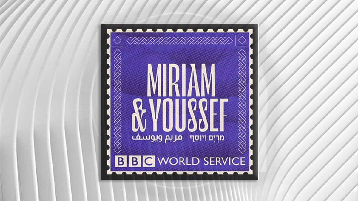 BBC World Service Drama Explores Founding of Israel